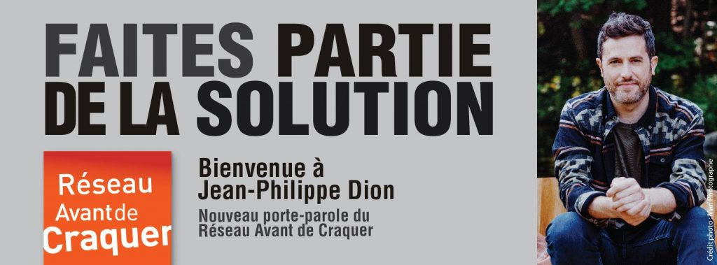 Jean philippe dion